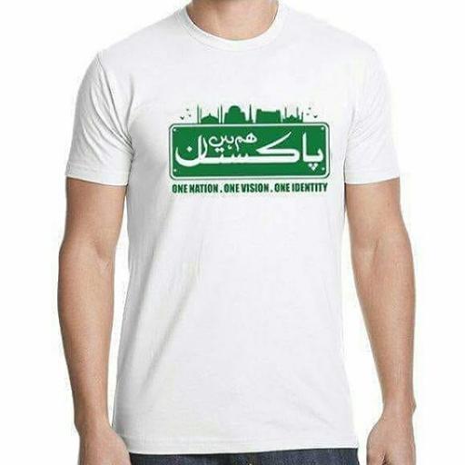 Hum Hain Pakistan T-Shirts